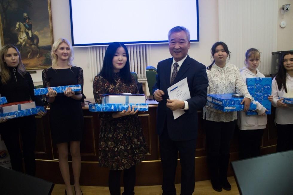 Международный конкурс открыток южная корея