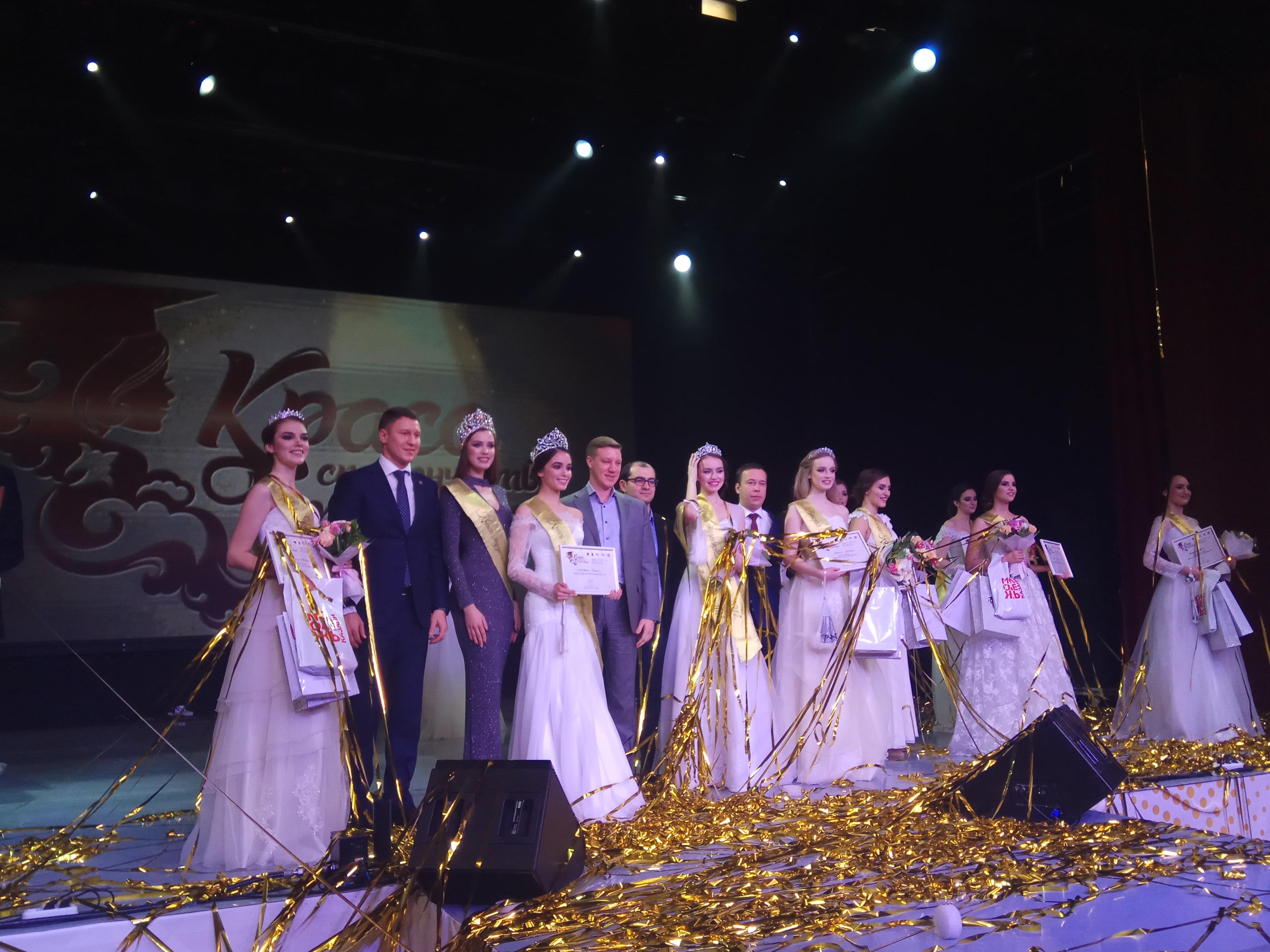 В Казани прошел конкурс таланта, грации и артистического мастерства «Краса студенчества Татарстана-2017»