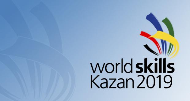WorldSkills в Казани в 2019 году. Дата новые фото