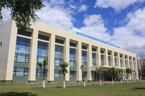 Всероссийский государственный университет юстиции и казанский.