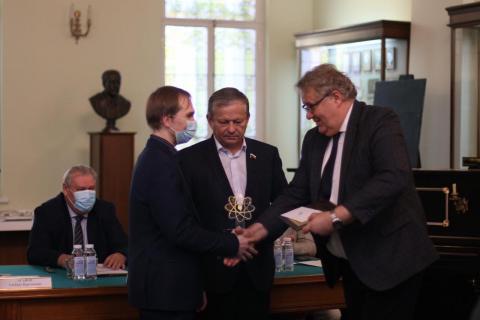 Казанскую премию имени Е.К. Завойского среди молодых ученых получили два представителя КФУ