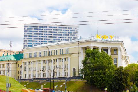 В КФУ проанализировали предпринимательский климат в условиях пандемии в Татарстане