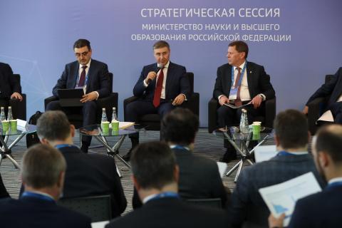 Ректор КФУ принял участие в стратегической сессии главы Минобрнауки РФ