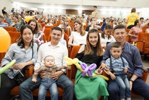 В КФУ пройдет Фестиваль семей сотрудников, преподавателей и обучающихся