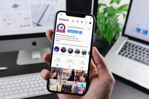 Instagram-аккаунт КФУ возглавил рейтинг аккаунтов вузов России