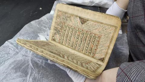 Восточные рукописи КФУ представят в издании, посвященном 580-летнему юбилеюАлишера Навои