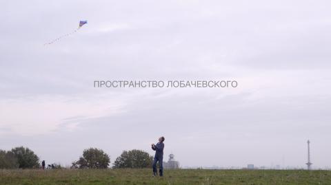 В Москве показали фильм «Пространство Лобачевского»
