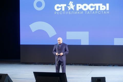 Ректор КФУ Ильшат Гафуров: «Быть старостой – это нести высокую ответственность перед коллективом и самим собой»