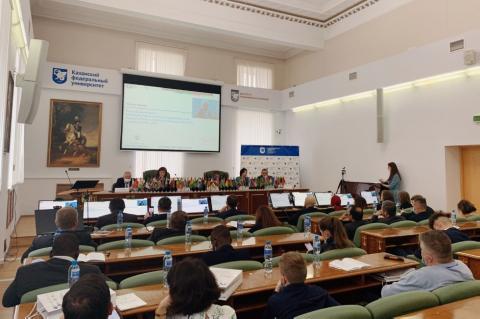 В КФУ стартовал форум «Россия – Африка: политика, экономика, история и культура».